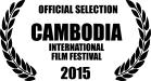 SH-Cambodia Laurels